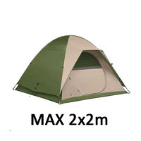 small 2-man tent
